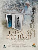 thien-ly-doc-hanh